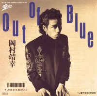 01_Out of Blue