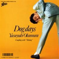 4_Dog Days