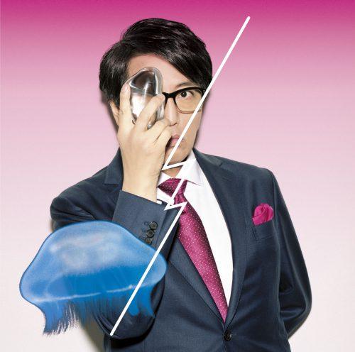 「ステップアップLOVE」(10月18日発売)DAOKO✖︎岡村靖幸に関するお知らせ
